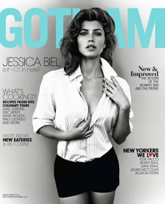 Jessica Biel On The Cover Of Gotham