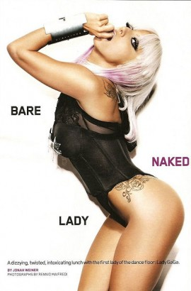 Lady GAGA Maxim Magazine