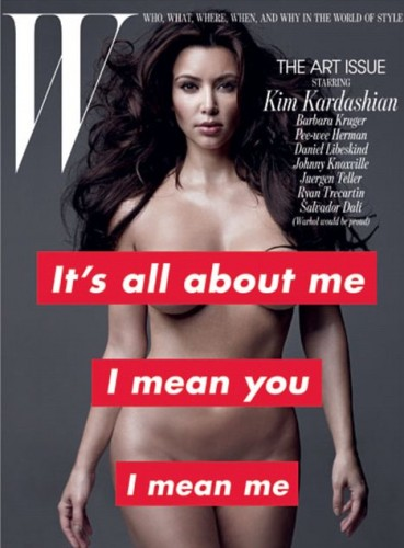 Kim Kardashian. Photo: W Magazine
