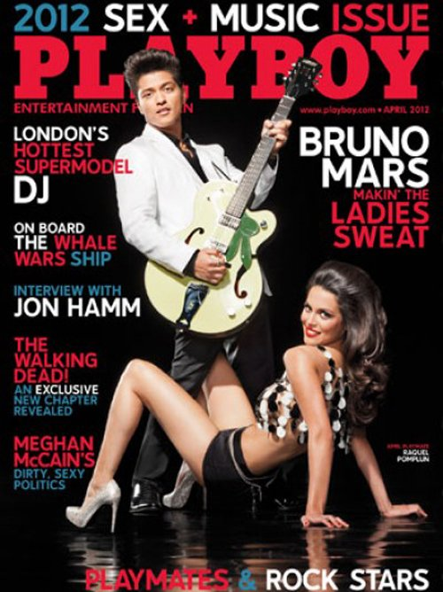 Bruno Mars. Photo: Playboy.com