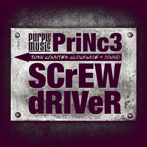 Screwdriver Cover