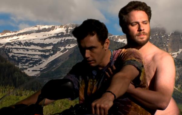 James Franco & Seth Rogen Screen Cap Bound 2 Parody