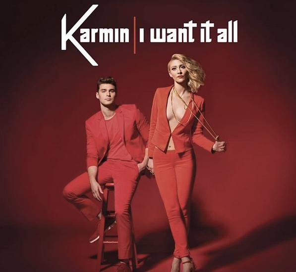 karmin1