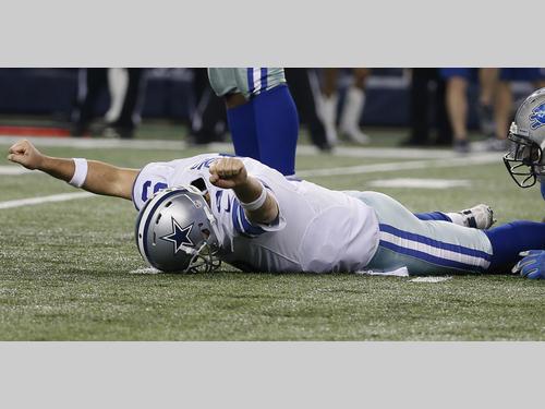 Tony Romo Photo: DallasCowboys.com/ (AP Photo/Tony Gutierrez)